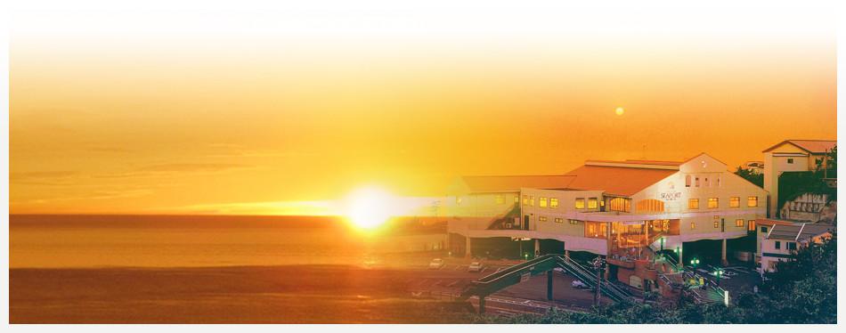 夕日が自慢のホテルシーポート