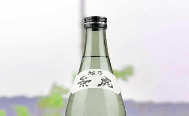酒蔵さんぽ 杜々の森と170年の酒造り「諸橋酒造株式会社」