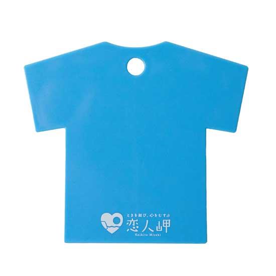 Tシャツのプレート